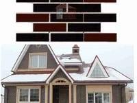 Бетонные фасадные панели — их преимущества