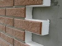 Утепленные облицовочные панели для фасада