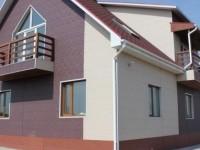Виды панелей для облицовки дома снаружи